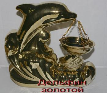 Аромалампа ДЕЛЬФИН ЗОЛОТОЙ